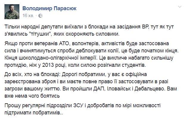"""Даже """"союзники"""" России в ООН понимают, что Крым - это Украина, - Ельченко - Цензор.НЕТ 6221"""