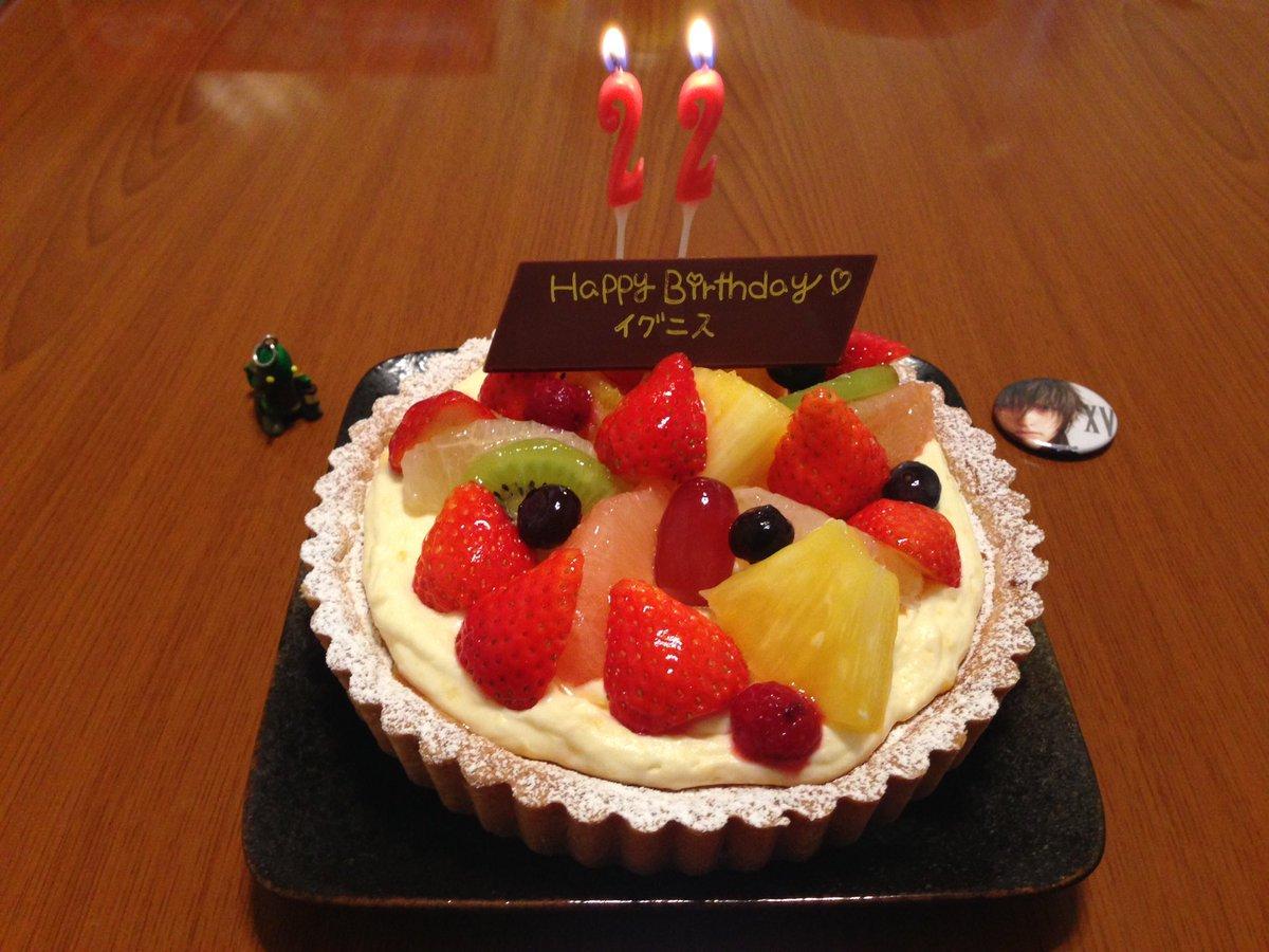 Happy Birthday イグニス #FF15 #イグニス生誕祭
