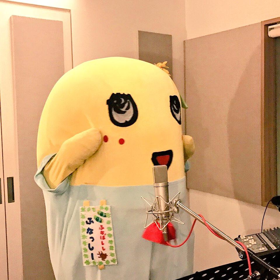 今日は某お店で使われるテーマソングの歌入れをしてきたなっしー♪ヾ(。゜▽゜)ノみんなにこの美声聞いて…