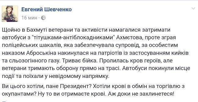 Украина требует от РФ прекратить вооруженные провокации в исключительной морской зоне в связи с обстрелом самолета Ан-26, - МИД - Цензор.НЕТ 1737