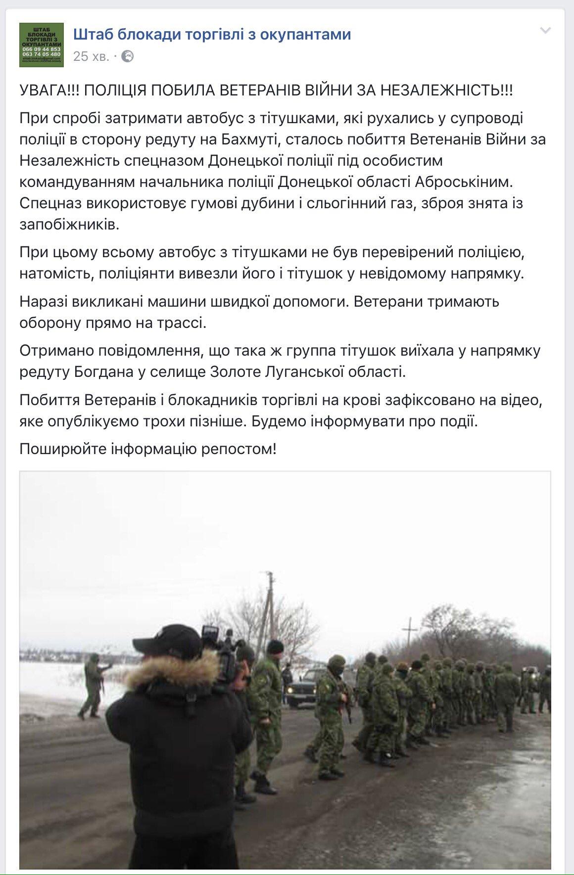 """Даже """"союзники"""" России в ООН понимают, что Крым - это Украина, - Ельченко - Цензор.НЕТ 7522"""