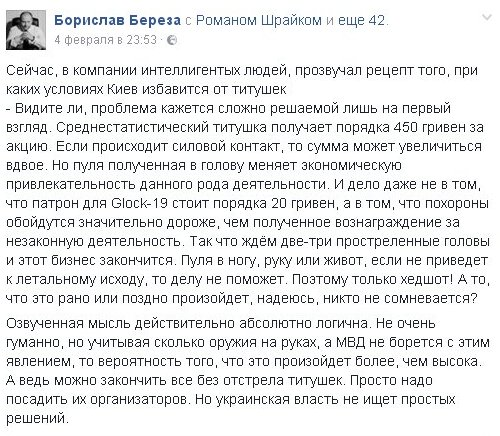 """Даже """"союзники"""" России в ООН понимают, что Крым - это Украина, - Ельченко - Цензор.НЕТ 3441"""