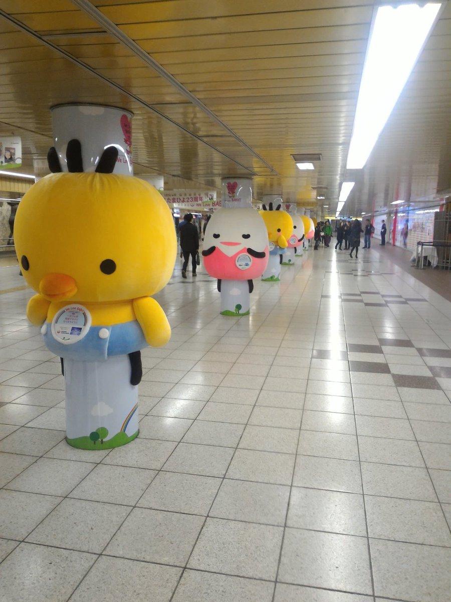 新宿駅って処刑場かなにかで?