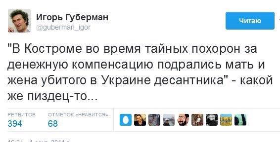 Террористы не отвечают на неоднократные обращения забрать трупы боевиков под Авдеевкой, - пресс-центр штаба АТО - Цензор.НЕТ 1266