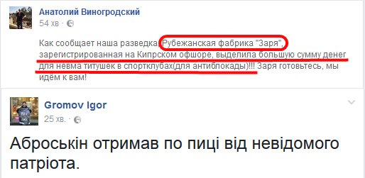 """Парламент самоустранился от войны на Донбассе и, если не изменит позиции, - должен пойти на перевыборы, - лидер """"Воли народа"""" Москаленко - Цензор.НЕТ 8127"""