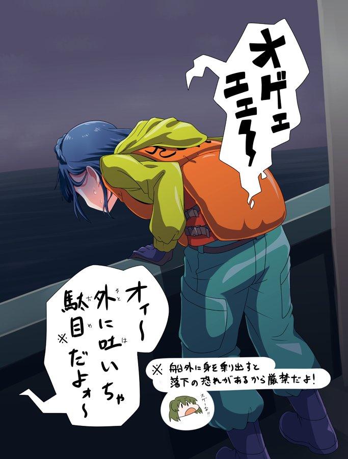 漁船に乗るアイドル描きました。