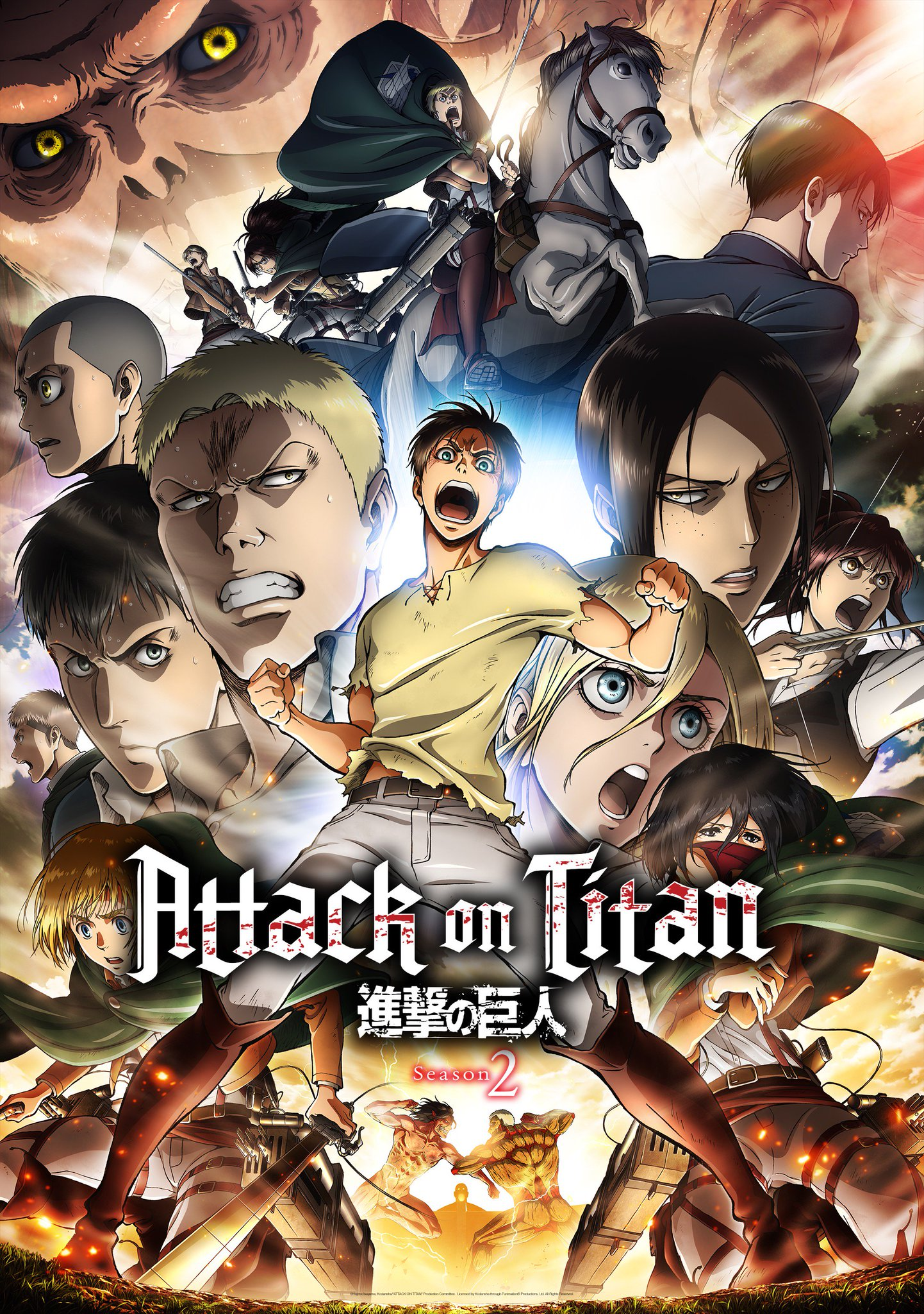 New Poster And Premiere Date For ATTACK ON TITAN Season 2 Revealed