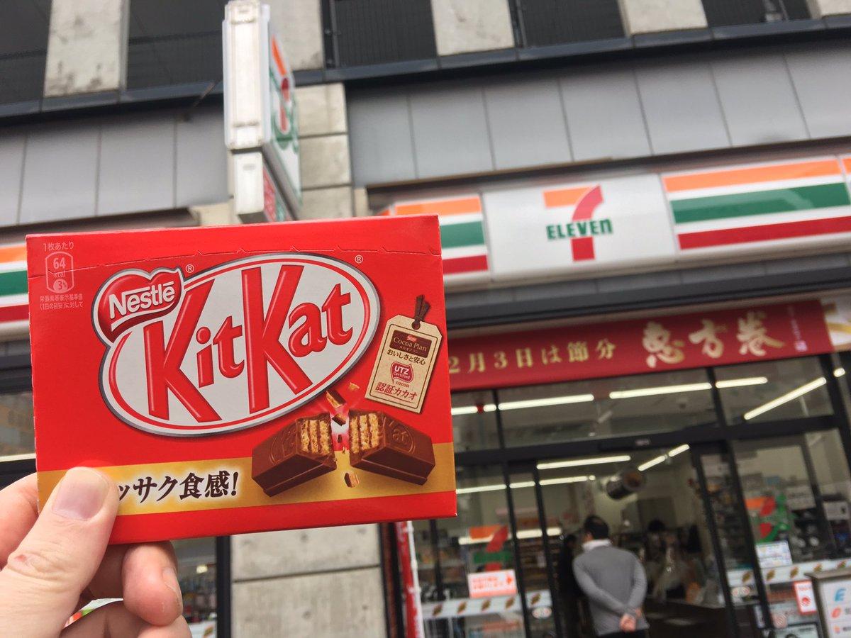 恐らく今日本一有名なセブンイレブン、「博多駅前通店」さん。 あの大規模陥没でも落ちなかったお店として…