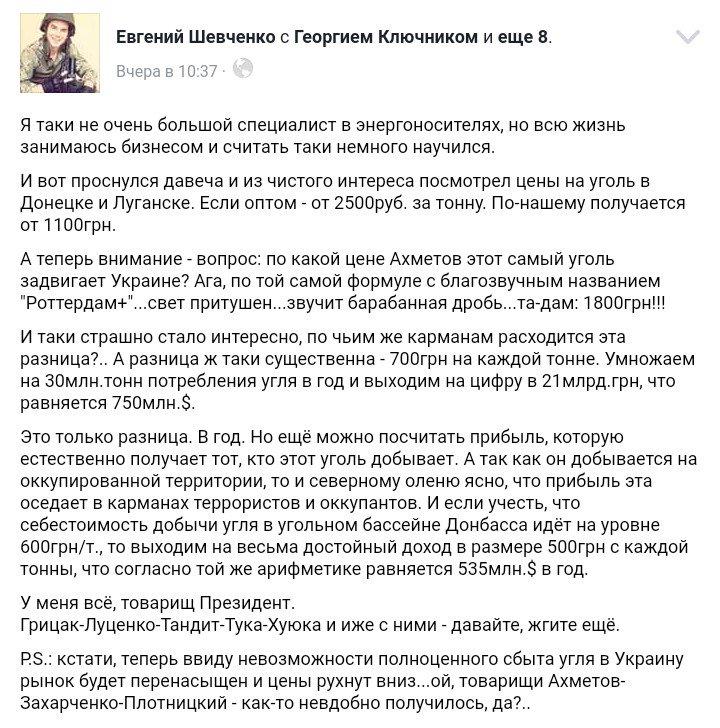 Порошенко призвал немецкие компании активнее инвестировать в Украину - Цензор.НЕТ 7089