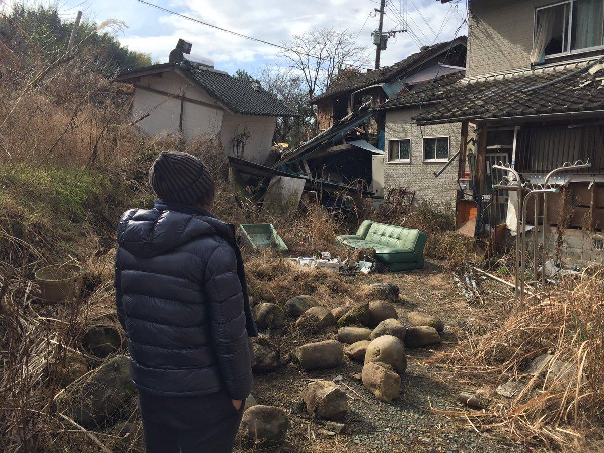 熊本にきています。 あれから9ヶ月。 まだまだ手つかずな地域もたくさん。 2017になり、著しく風化が進んでいるのを感じると現地の方々は口を揃えて言っている。 まだまだ過去のことではないなぁ。  ナオト https://t.co/jUnt4RE7Ll