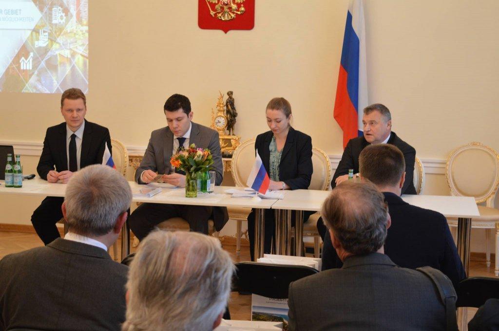 Russian Embassy In Sweden Russian 102