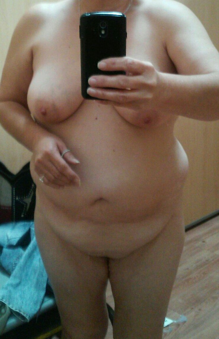 Nude Selfie 10482