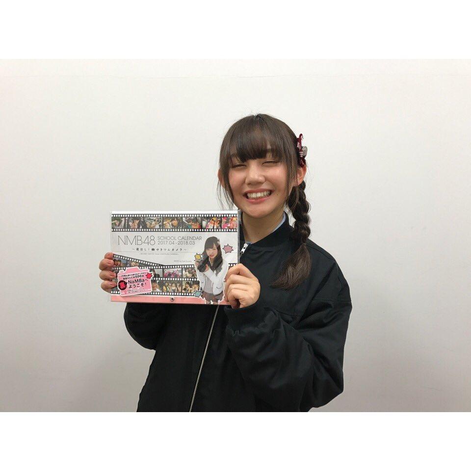 ゆきつんカメラ カレンダーのイベント終わりました📸💛  紀伊国屋 グランフロント大阪店さんに足を運ん…