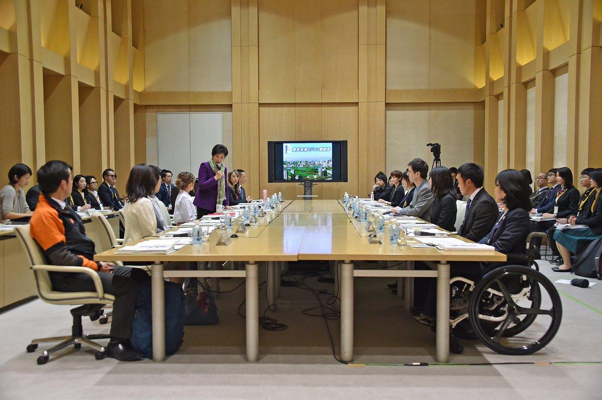 今日は「ICT東京懇談会」「東京未来ビジョン懇談会」(ビジョ懇)を相次いで立ち上げました。ビジョ懇に…
