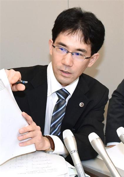 【ミスド過労死訴訟】「会社の責任認められた」原告側が会見 sankei.com/west/news/…