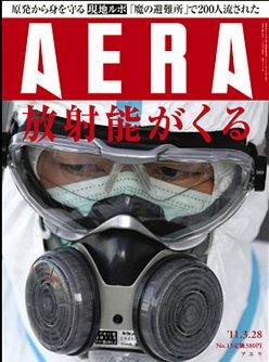 なんやねん、このクソ記事。「放射能がくる」と煽ったのは朝日やないか。  asahi.com/arti…