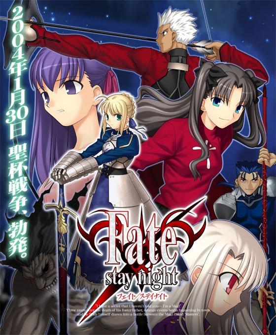 本日2017年1月30日で『Fate/stay night』は発売より13年目 https://t.co/LLFqZ22VqZ https://t.co/PcxcfdDfdT