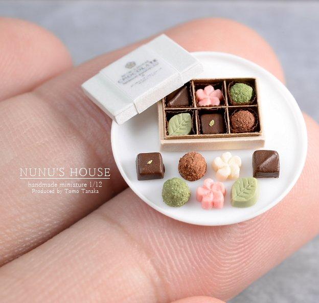 #夜中にそっと甘い物を差し入れ 過去作の和チョコ。 ~バレンタイン支援~ チョコトリュフプロセス配布…