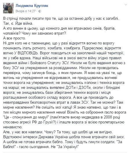 Боевики в течении дня обстреливали Авдеевку из крупнокалиберной артиллерии и танков, - пресс-центр штаба АТО - Цензор.НЕТ 3515