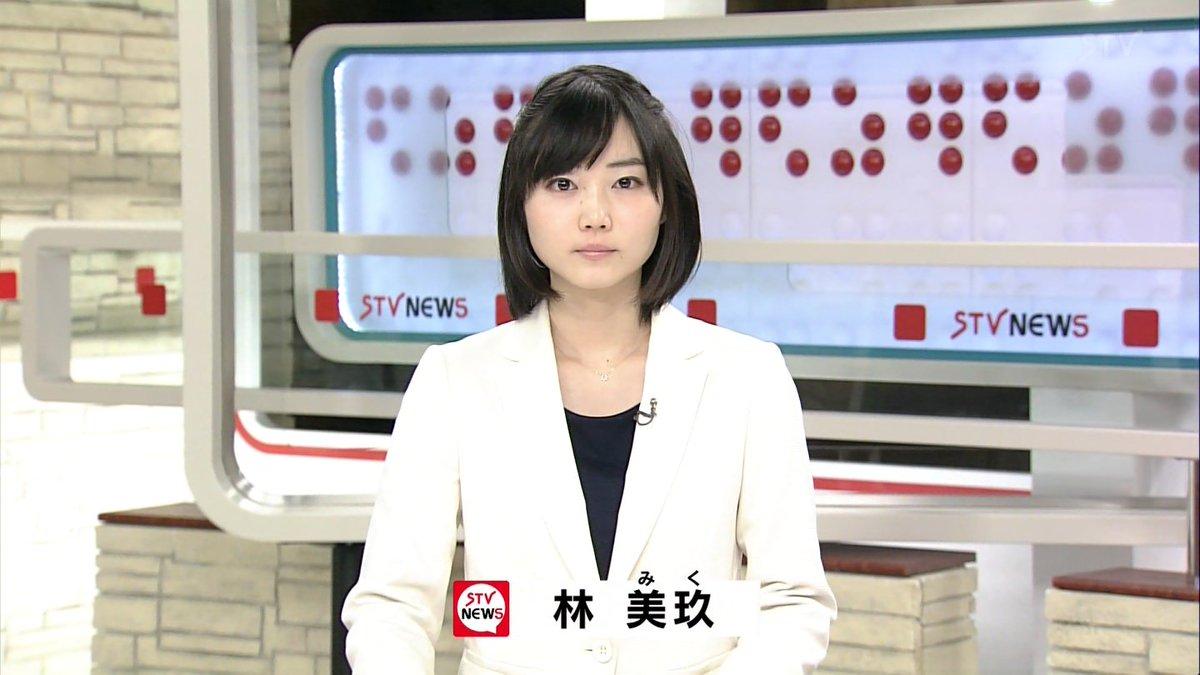 """城丸香織 on Twitter: """"STV NEWS..."""