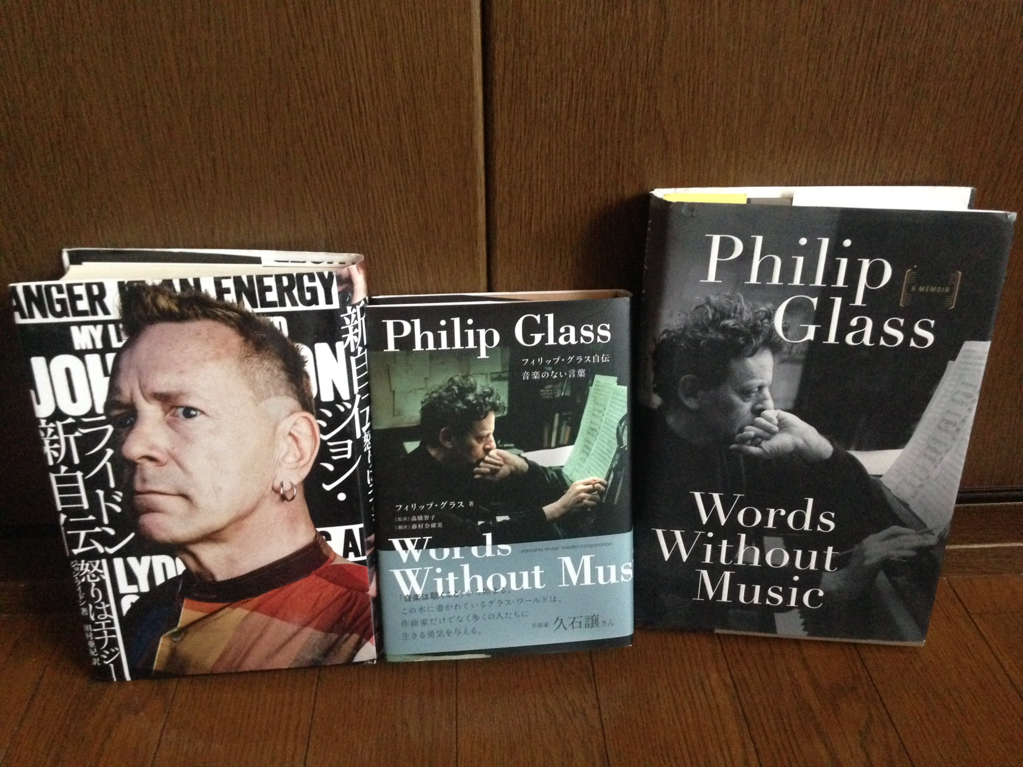 Happy Birthday! Philip Glass and John Lydon Both of you always inspire my life