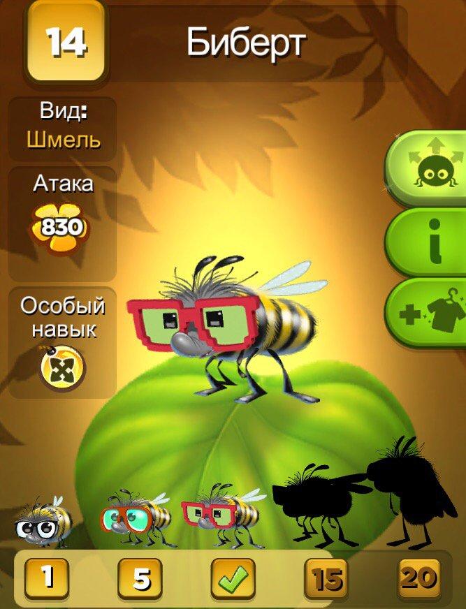 Скачать бесплатно игры на компьютер без ключа и регистрации на русском