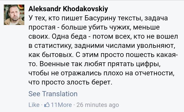 Ситуация под Авдеевкой будет обостряться. Боевики постараются отбить занятую ВСУ высоту, - Генштаб - Цензор.НЕТ 7399