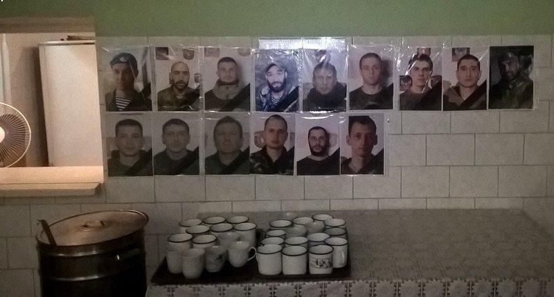 Возле Авдеевки ситуация не изменилась, вечером начались обстрелы на Луганском направлении, - Матюхин - Цензор.НЕТ 638