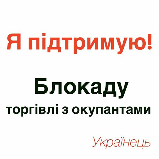 Любая избирательная кампания приведет к приостановке реформ в Украине, - еврокомиссар Хан - Цензор.НЕТ 6717