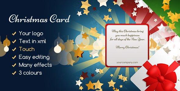 Christmas Card Gift for You  https:// goo.gl/hI08du  &nbsp;   #code #html5 #canvas #reveillon #christmascard #christmasball #gift #merrychristmas<br>http://pic.twitter.com/pvcRkh9ydl