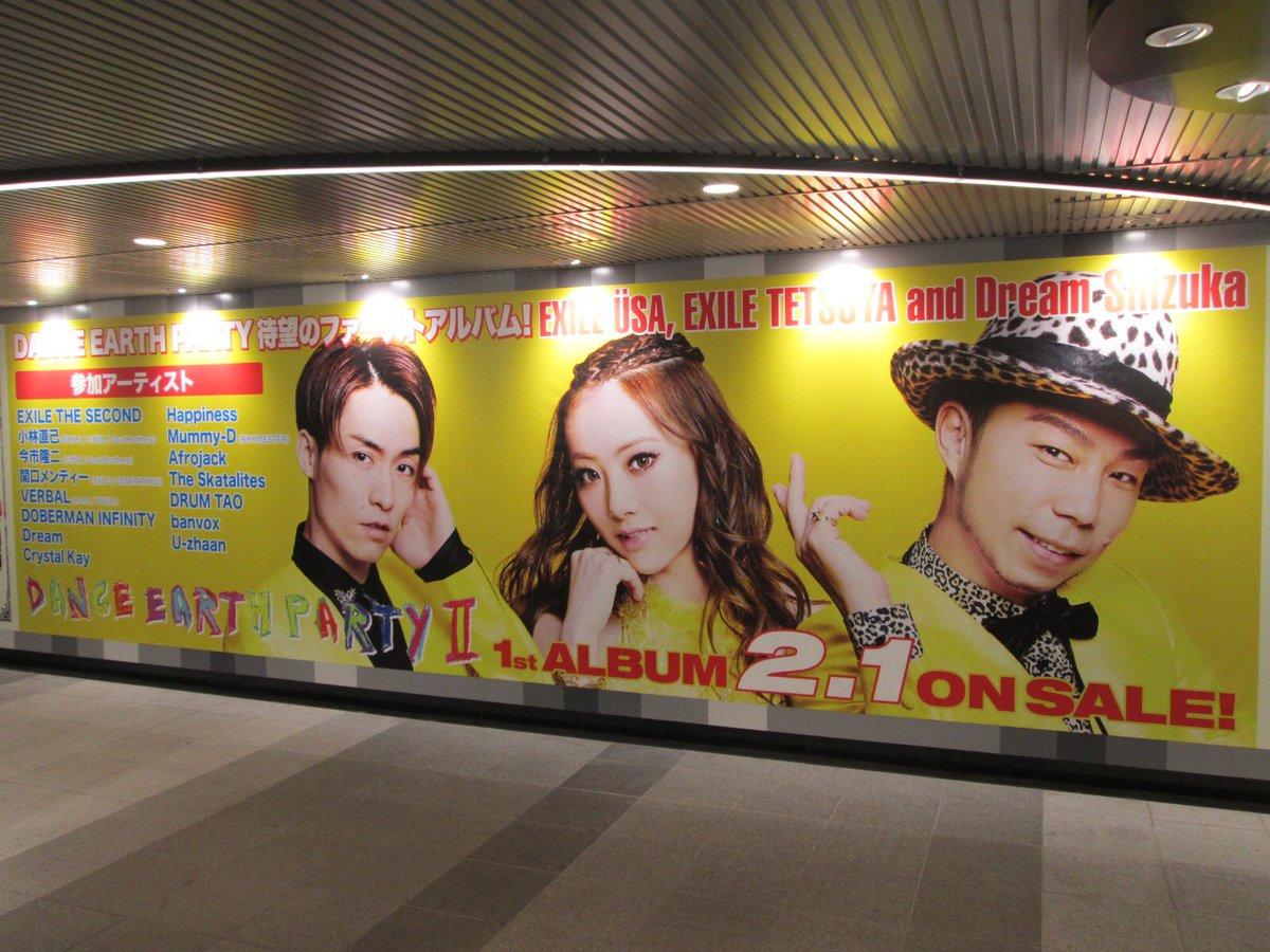 只今1st Album『 Ⅰ 』を記念して 東京メトロ半蔵門線/東急田園都市線渋谷駅B2Fコンコース…