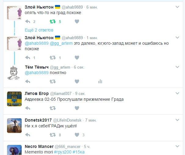 Ситуация в Авдеевке: Коксохим пытается удержать генерацию электричества. Все ремонтные бригады готовы к работе - Цензор.НЕТ 963