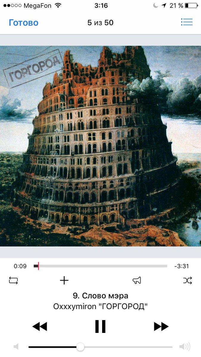 Ты бы уплыл и далеко мимо витрин, мимо икон, твой город это быль и фельетон.