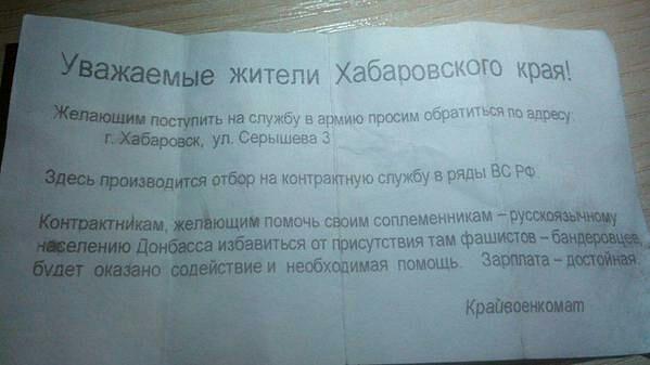 Украина призвала страны-участницы ОБСЕ активизировать давление на РФ для деэскалации ситуации на Донбассе - Цензор.НЕТ 3514
