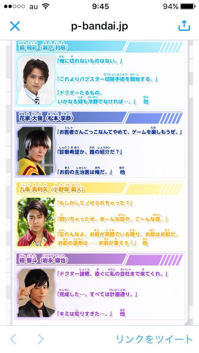 仮面ライダーエグゼイド DXゲームスコープ| プレミアムバンダイ p-bandai.jp/item/…