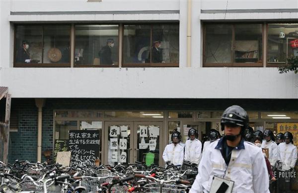 中核派系全学連の活動拠点、京大の「熊野寮」に家宅捜索 sankei.com/west/news/17…