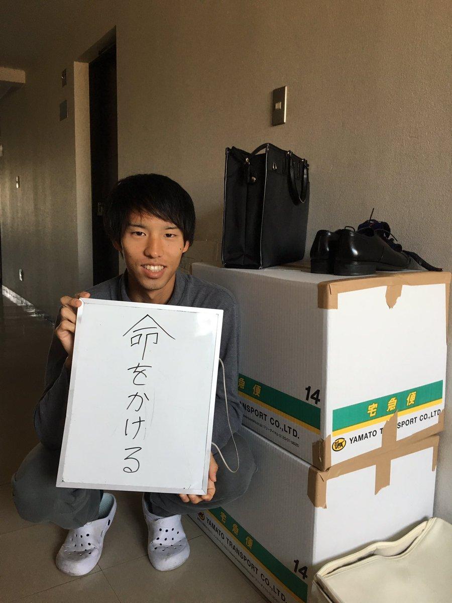 今日の一言は一色恭志です  最後の「今日の一言」で後輩達に伝えたい事  「箱根駅伝優勝を目指し、仲間…