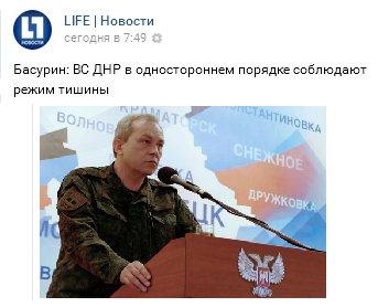 Боевики не соблюдают договоренности о режиме тишины в Авдеевке с 12.00, - Генштаб - Цензор.НЕТ 4074