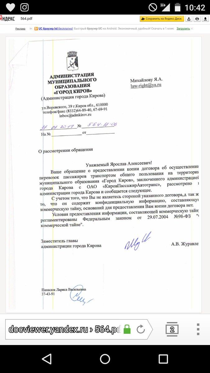 Договор на оказание услуг срок действия договора