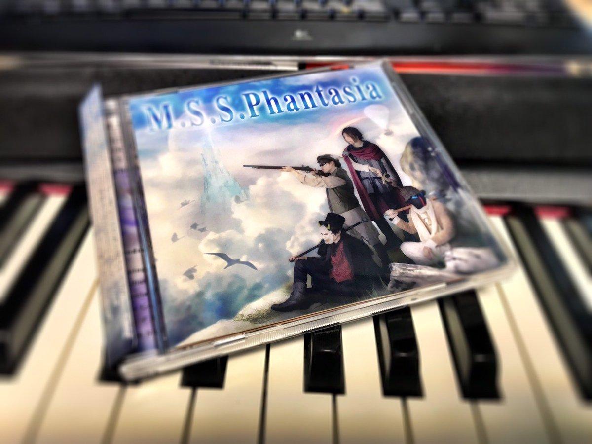 2/8発売のMSSPの新アルバムM.S.S.Phantasiaが手元に届いたぞう! 画像で見てたのよ…