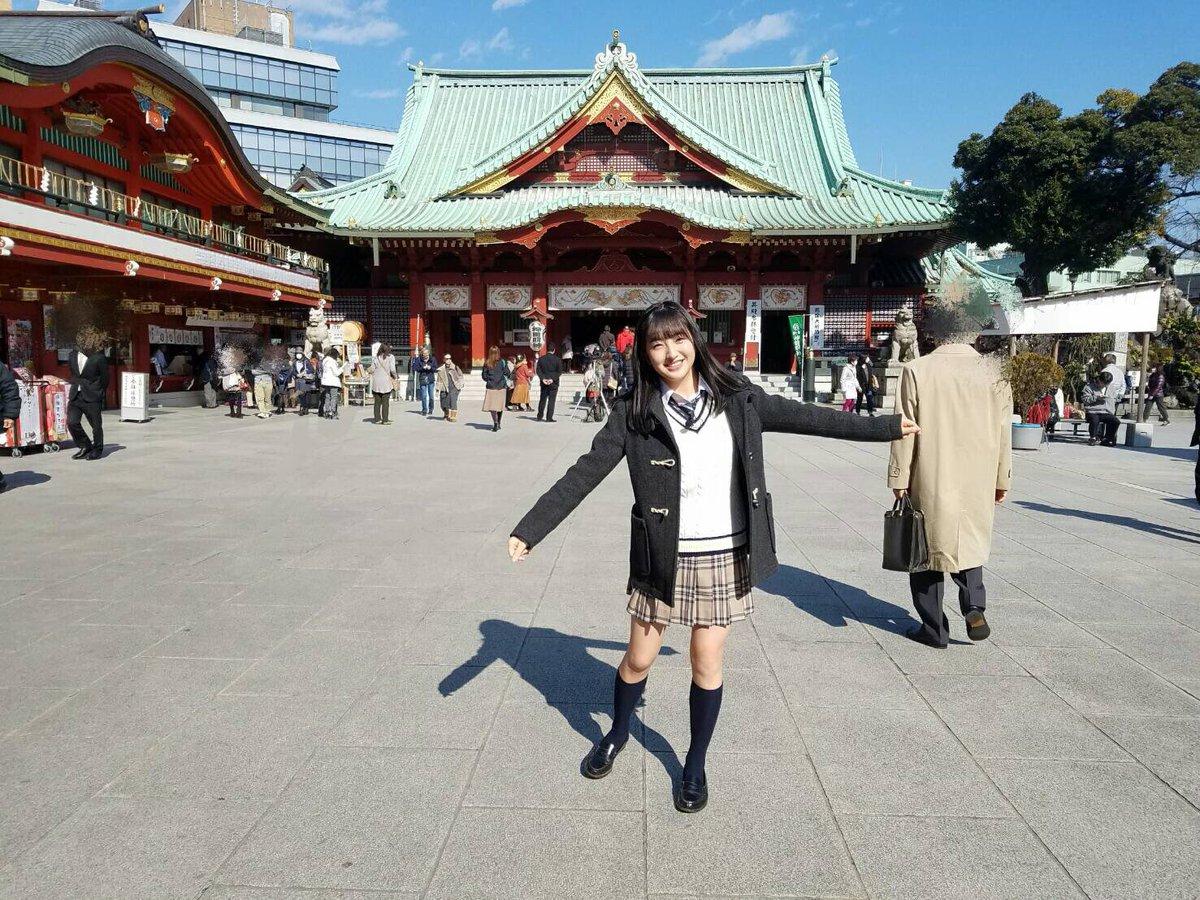 田島芽瑠、初の告白ロケ! ワクワクしてる1枚。  #田島芽瑠 #さしこく #HKT48  『さしこく…