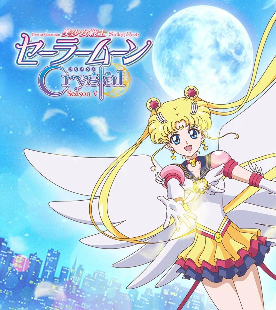 """Vinci-star On Twitter: """"Fan-art By许伟森 Eternal Sailor Moon"""