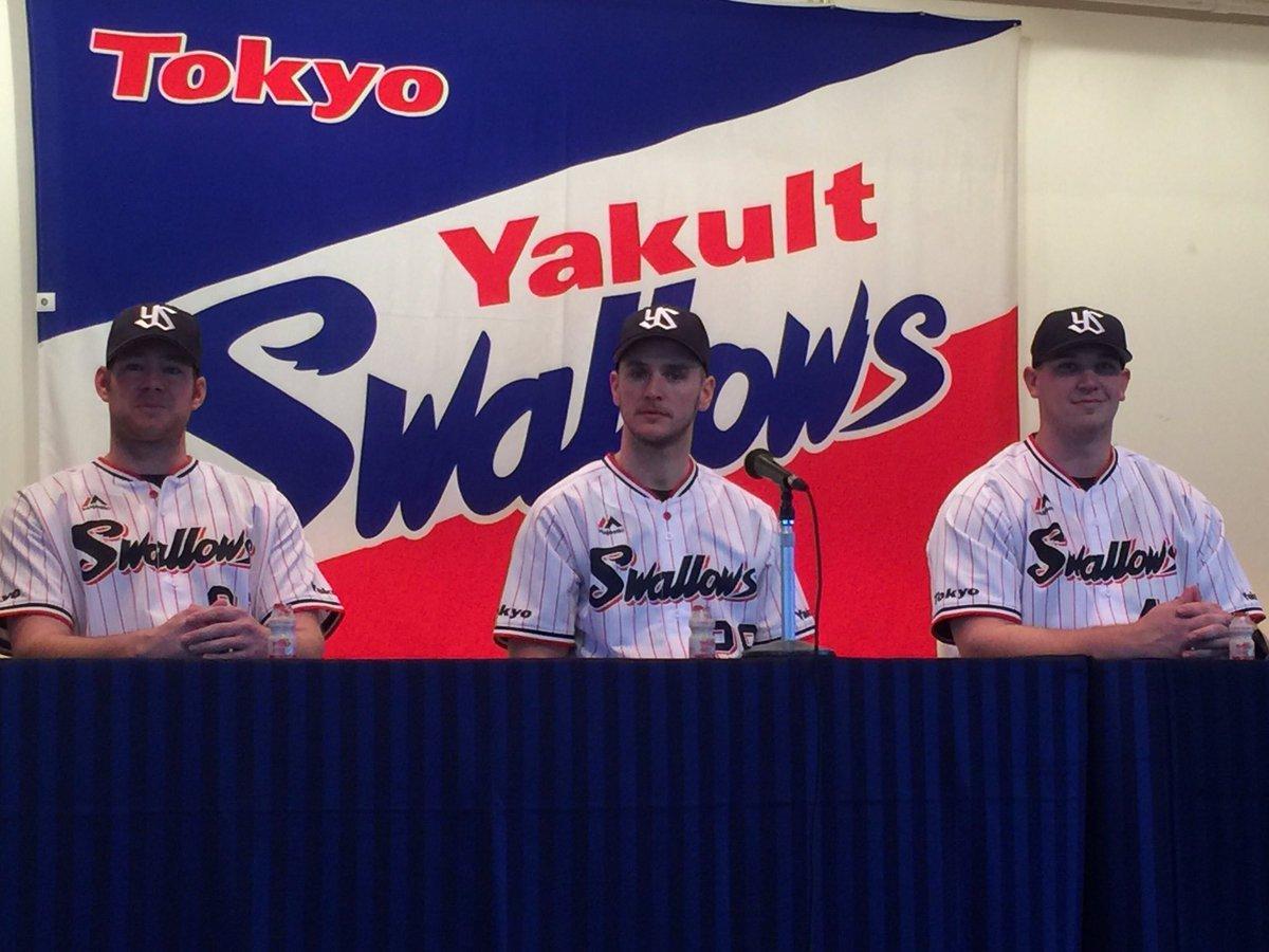 新外国人選手3名の入団会見が和やかなムードで行われました。 3選手共、日本とスワローズとヤクルトが好…
