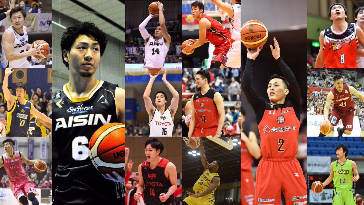 #AKATSUKIFIVE 🌅|2月のイラク戦に向けた日本代表15名が決定 #Bリーグオールスター …