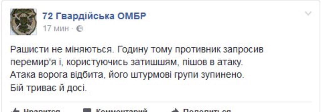 Украина проинформировала Совет Европы об эскалации ситуации на Донбассе и призвала к действиям, - Кулеба - Цензор.НЕТ 9705