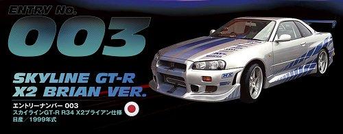 ★#ワイスピ シリーズNo.1人気車総選挙 結果発表★ 東京オートサロンで実施した本投票。見事1位に…