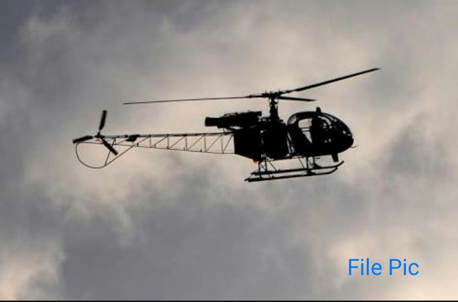 Indian Air Force on Twitter: