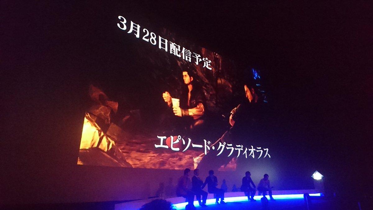 DLC情報きたー!