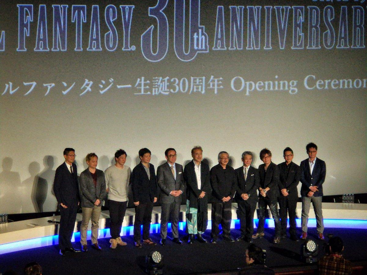 FF30周年!#FF14 も「紅蓮のリベレーター」発売を始め1年間色々やっていきますのでよろしくお願…