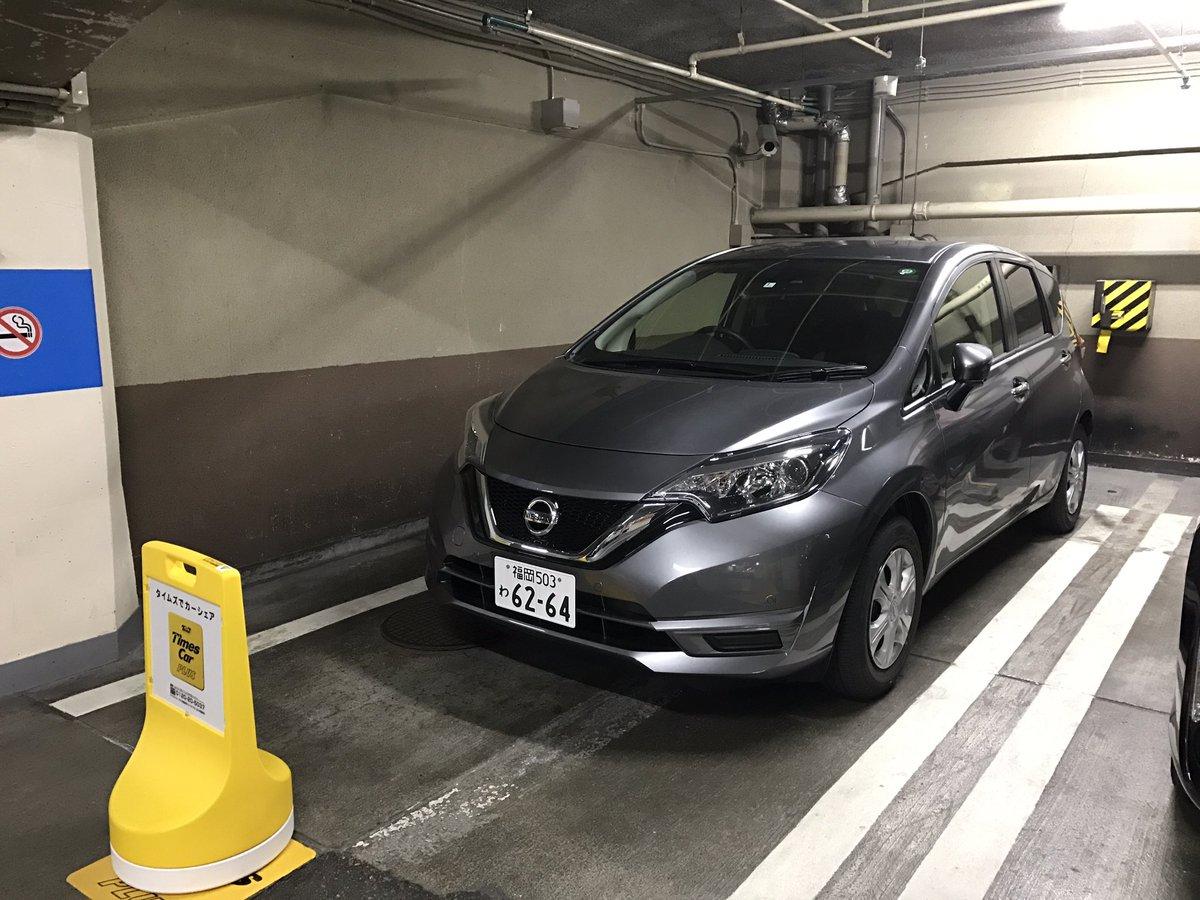 """car car car on twitter: """"現行ノート乗ったんだけど アラウンドビュー"""